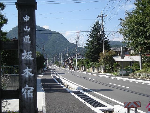 国道18号の見どころはおぎのや駅前店とか小林一茶にゆかりの坂本宿