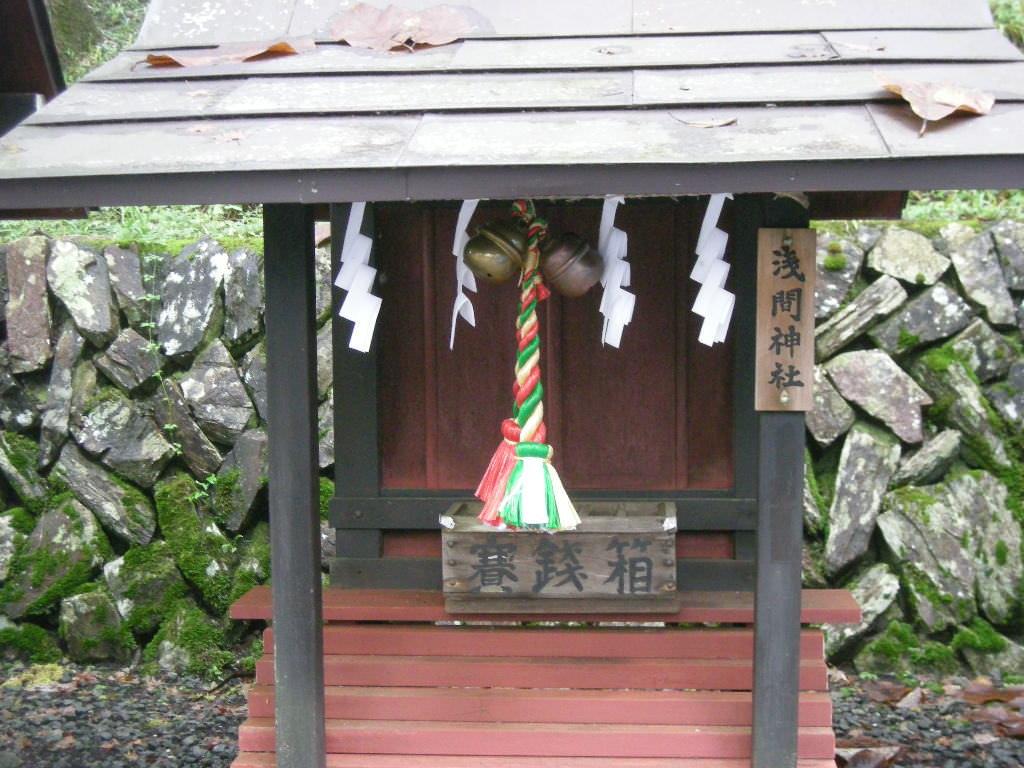 三峯神社内の浅間神社