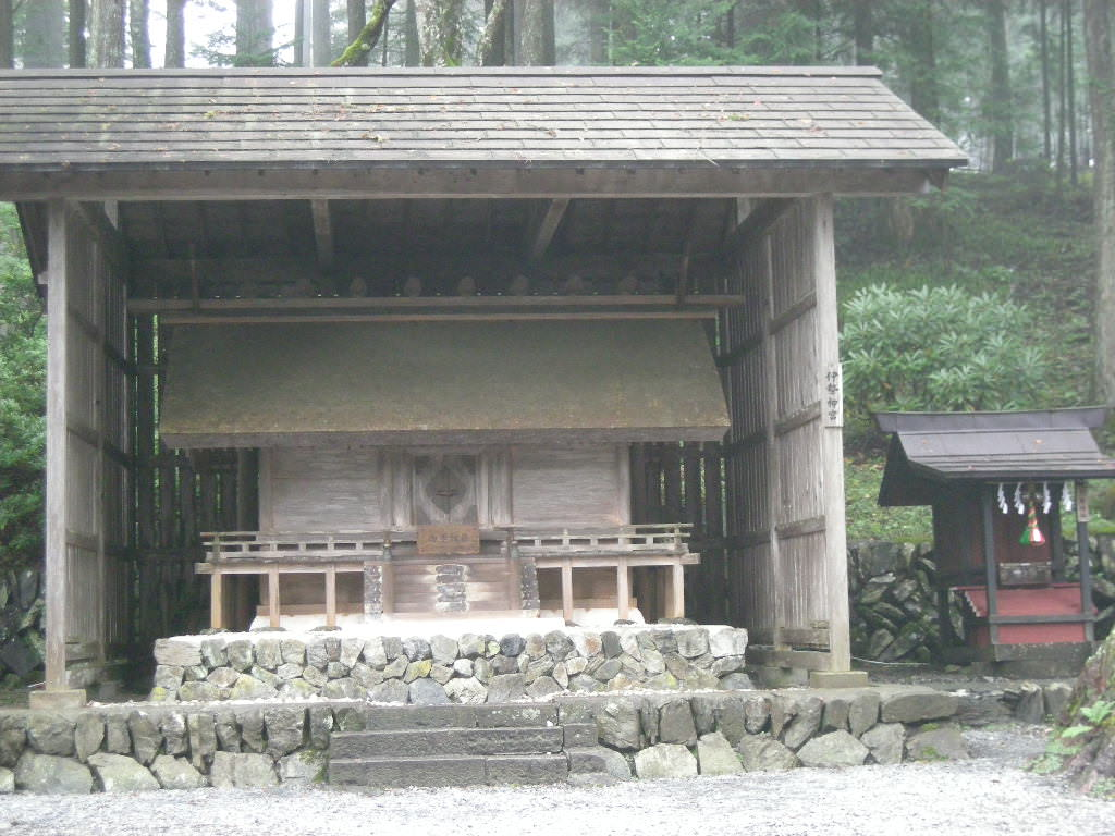 三峯神社内の伊勢神宮