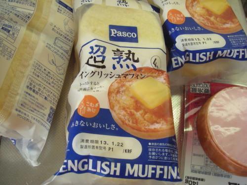 【調理】エッグマックマフィンって挟むもので結構健康的な食べ物になる