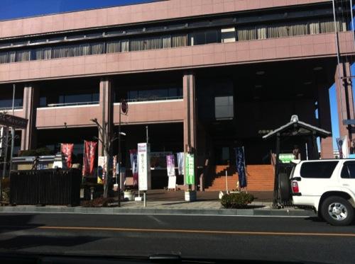 行田市商工センター