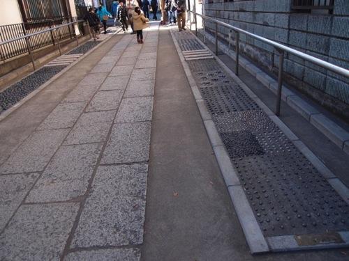 熊野神社足踏み健康ロード