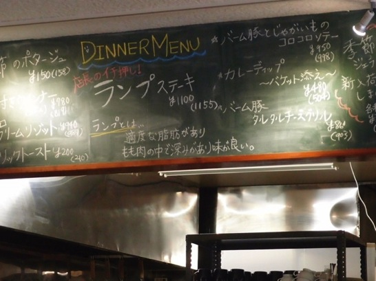 熊谷レッポジーニカフェ