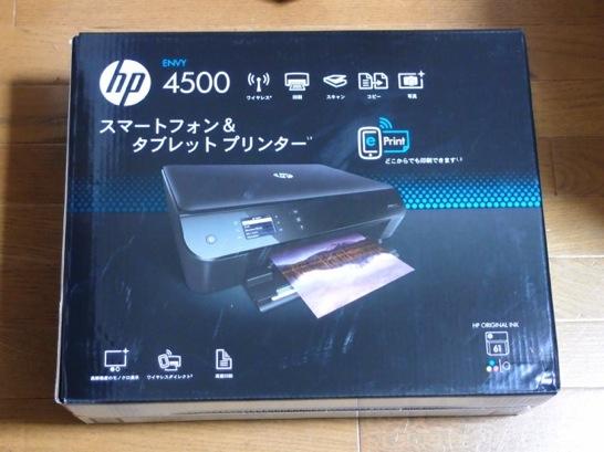 HPの両面印刷できる廉価だけどコスパ高い複合機は贈答用にどうぞ