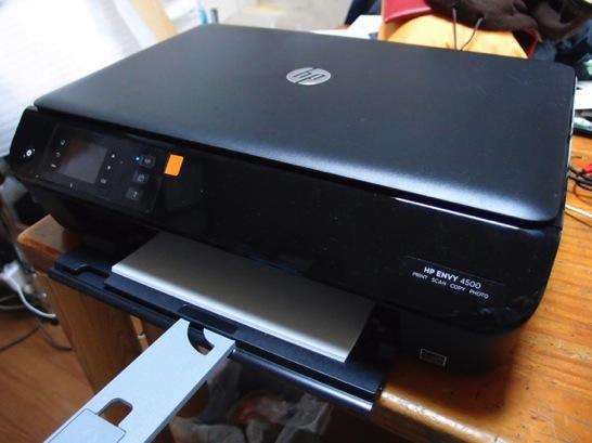 HP ENVY4500