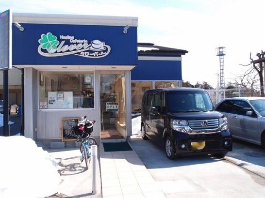 [SWEETS VISA]東松山クローバーまあまあのボリューム、お茶も出るぞ