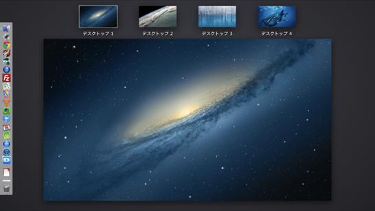 MacBook Airの仮想デスクトップの順番を直感的にセンスよく管理する方法