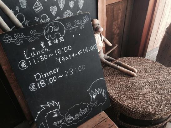 コプチャイカフェ