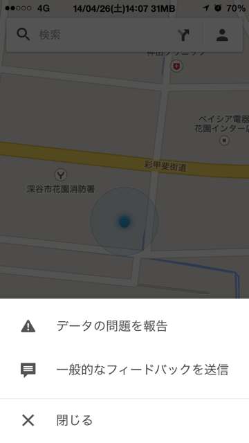iPhoneでgoogle map