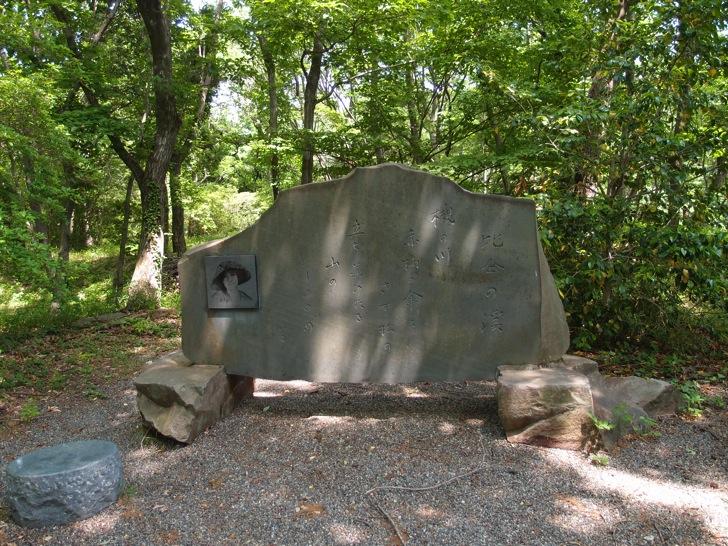 嵐山渓谷の与謝野晶子記念歌碑