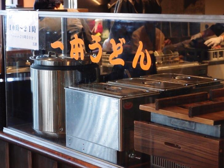 羽生パーキングエリアで江戸の風情を楽しめる鬼平のように五鉄の軍鶏鍋食えるぜ