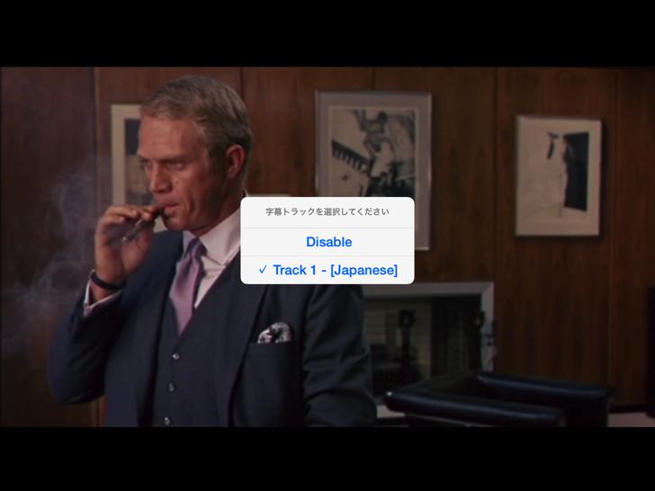 MacでISOファイルからMKVファイル作ってiPadで観るまで