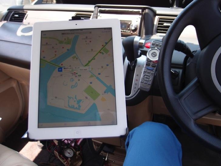 iPad用アーム
