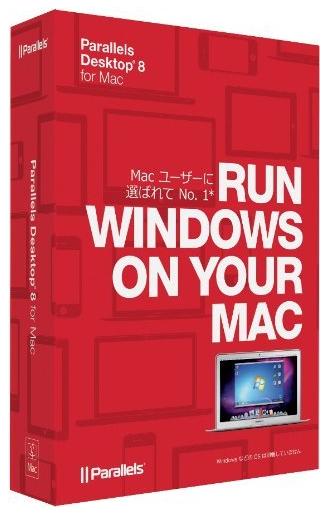 Macでwindows8.1動かしての日本語ON/OFFキー設定
