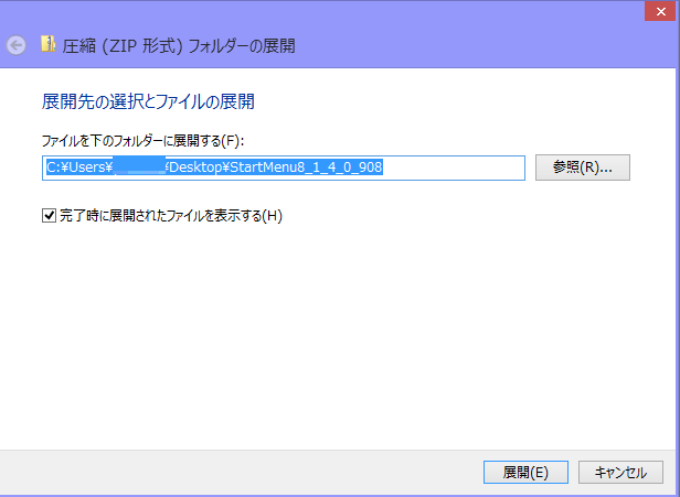 Windows8 2