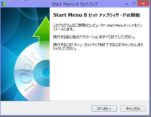 Windows8 4