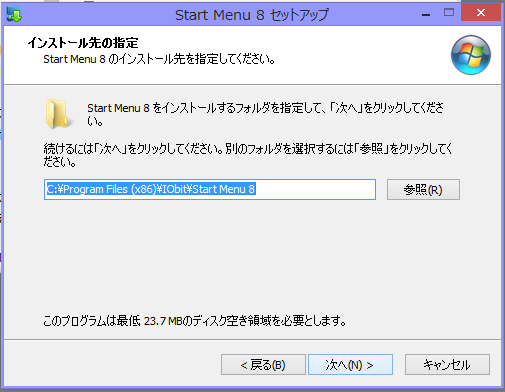 Windows8 6
