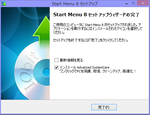 Windows8 8