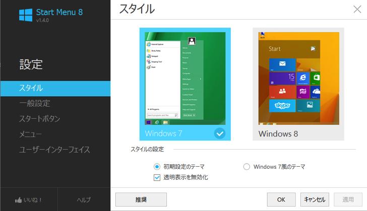 Windows8 9