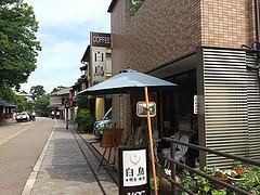 金沢兼六園の東、喫茶白鳥