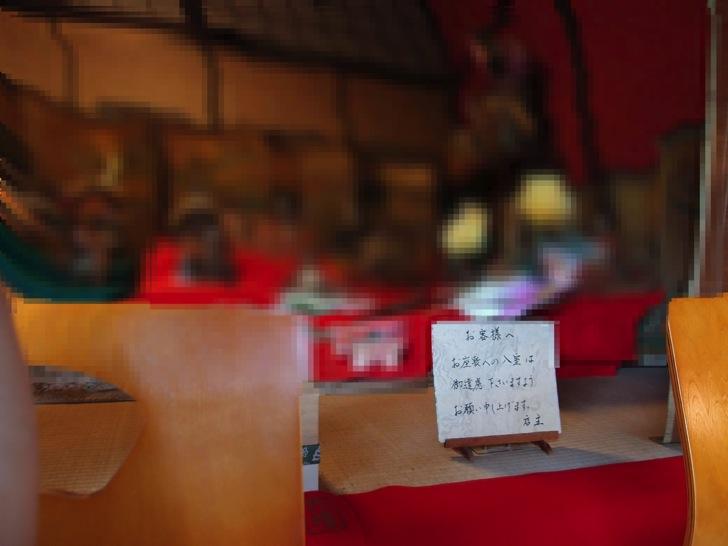 金沢で見られながら喫茶を楽しむ長町カフェ似故礼(にこれ)