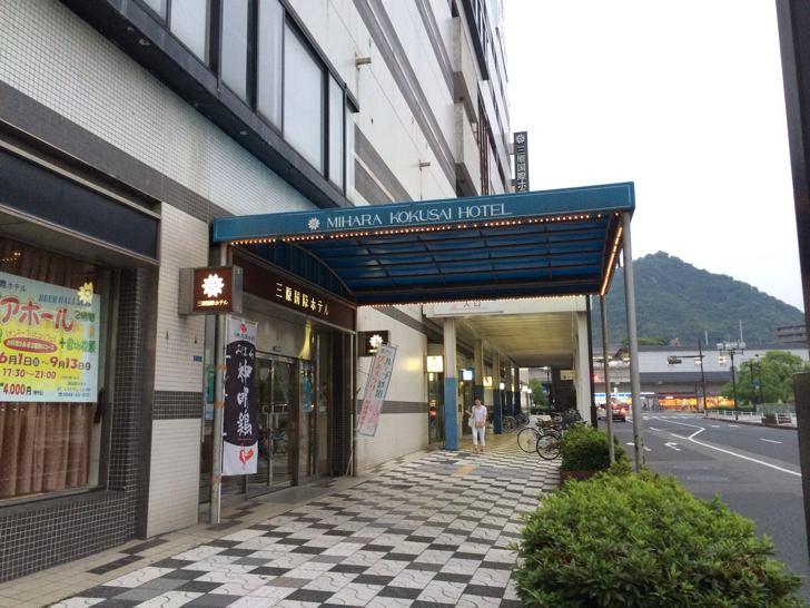 三原の国際ホテル見た目は古いけどユーザーエクスペリエンス有り!