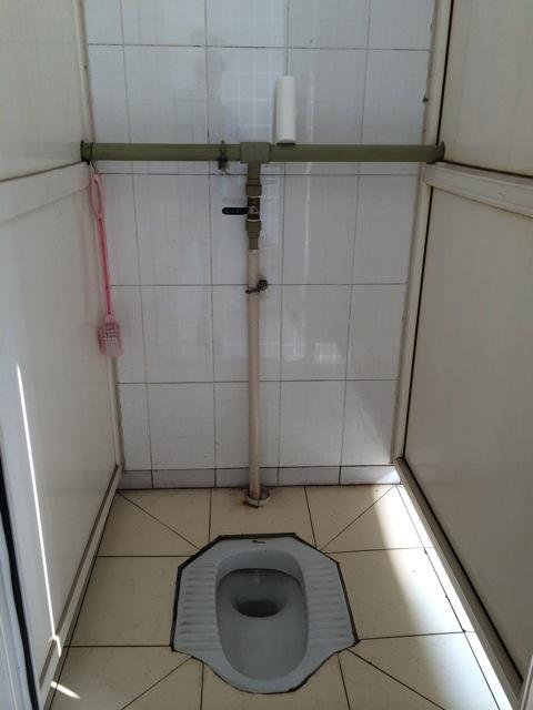 中国トイレ事情