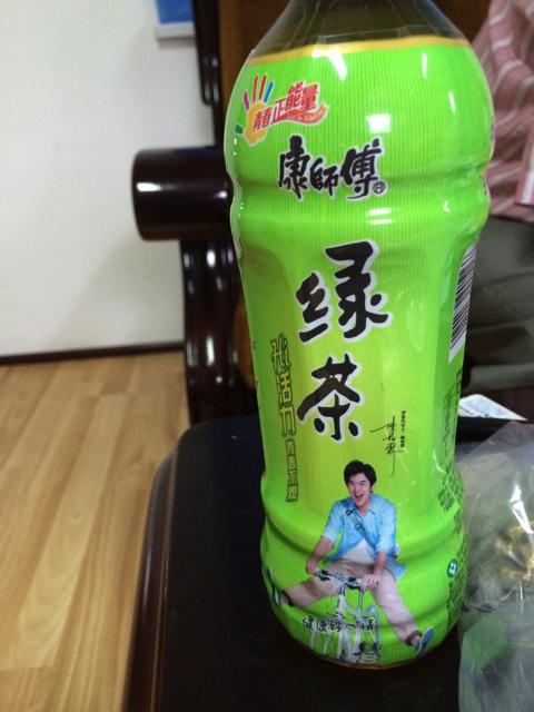 中国の甘い緑茶