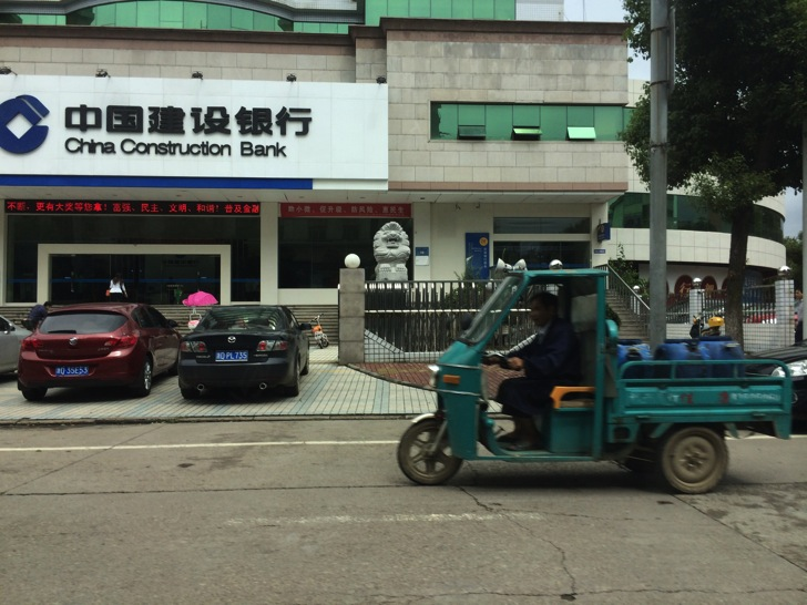中国でのオート三輪