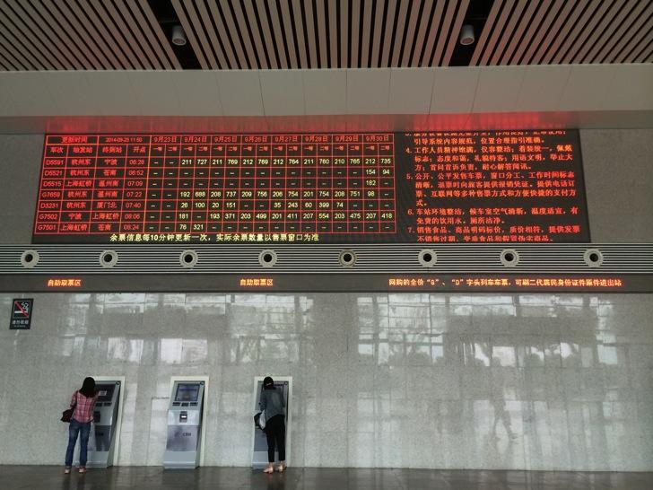 【中国旅行記】本当は入国審査直前から出国審査通過までビクビクしながら過ごしていました
