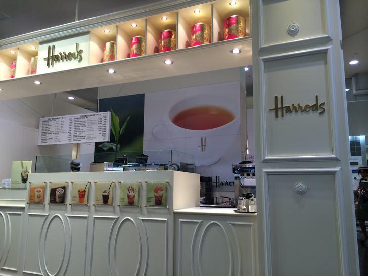 超美味かった入間アウトレット内にあるハロッズのOrange Separated Tea