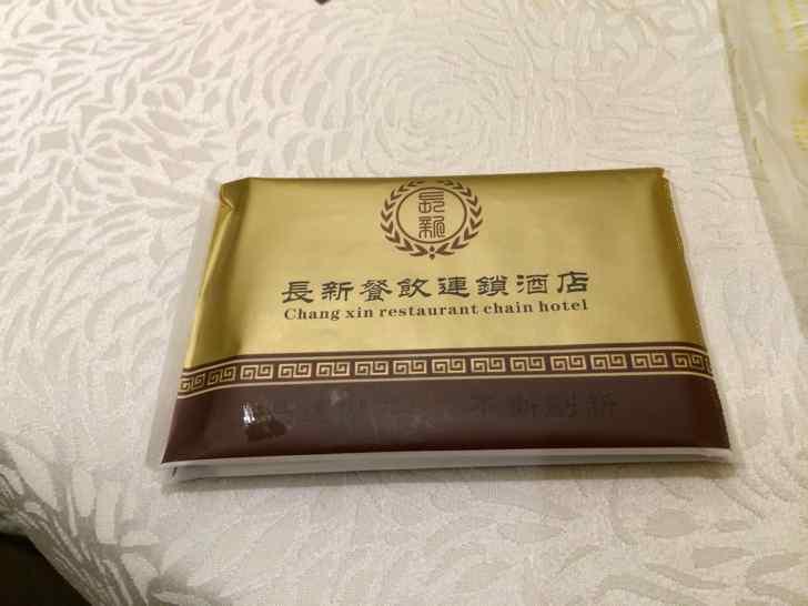 【中国旅行記】中国人の行動力パねえ話