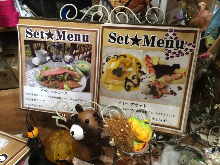 鶴ヶ島グリーンフィンガーカフェ