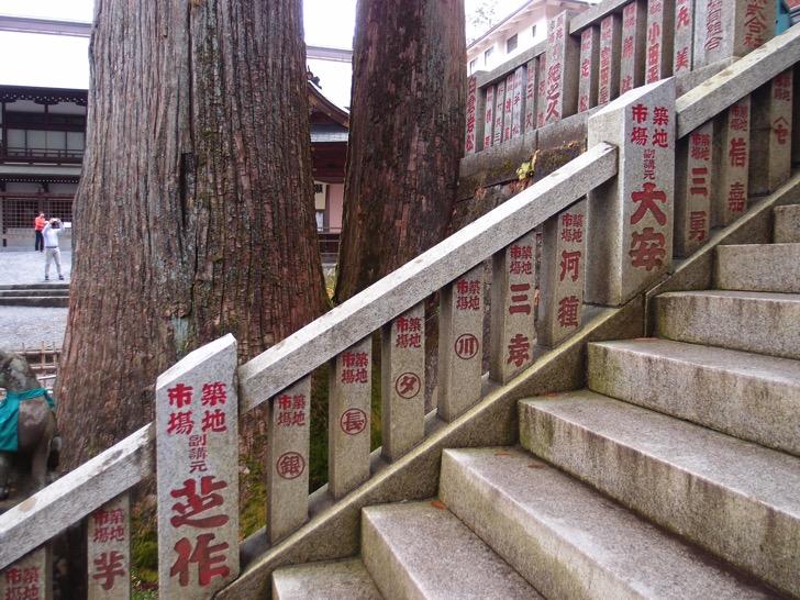 三峯神社の紅葉2014