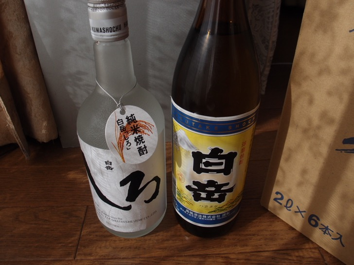 宮崎名産品2014年