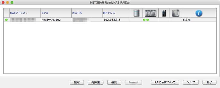RAIDarでReadyNAS発見
