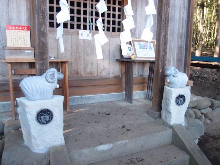 群馬県安中市羊神社