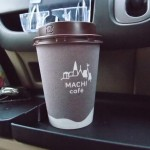 ローソンの煎れ立てコーヒーマチカフェは漢字で書くと待ちカフェか