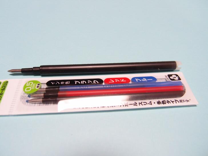 フリクションボールペンの替え芯