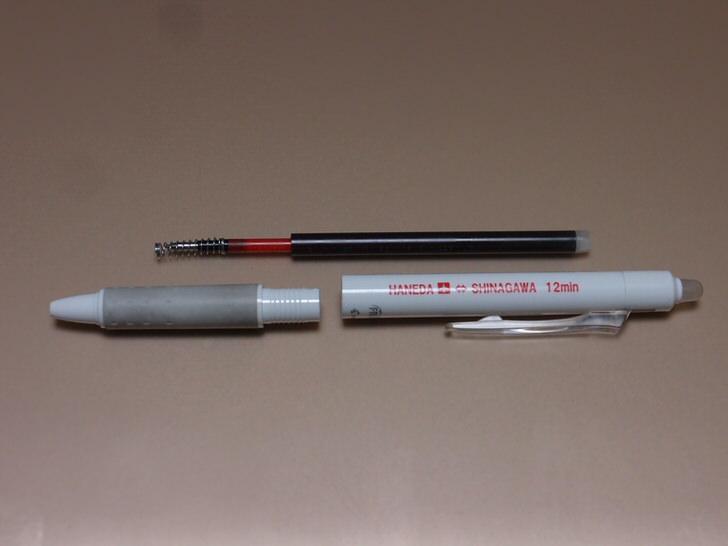 パイロットのフリクションボールペン