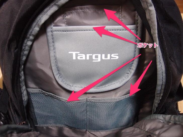 ターガスの15インチバックパック