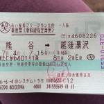 北陸新幹線開業間近の金沢に行ったときの自分はテンションダダ下がり。なぜなら天気悪いから