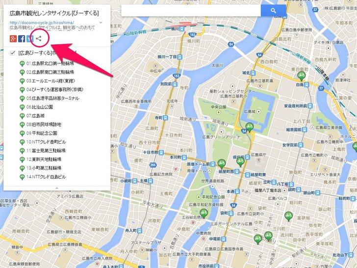 広島ぴーすくるのポートマップを取り込む