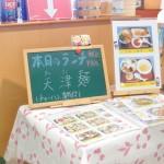 広島港フェリー乗り場待合所大鵬飯店なぜ大鵬という名前なのか