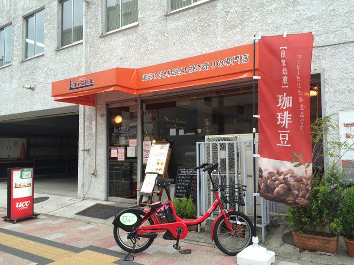 広島カフェキャンドル