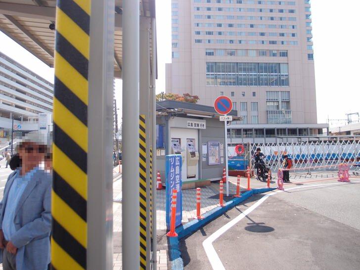 広島駅での広島空港リムジンバス