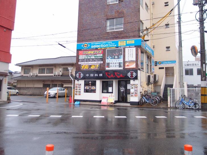 土砂降りの広島旅行