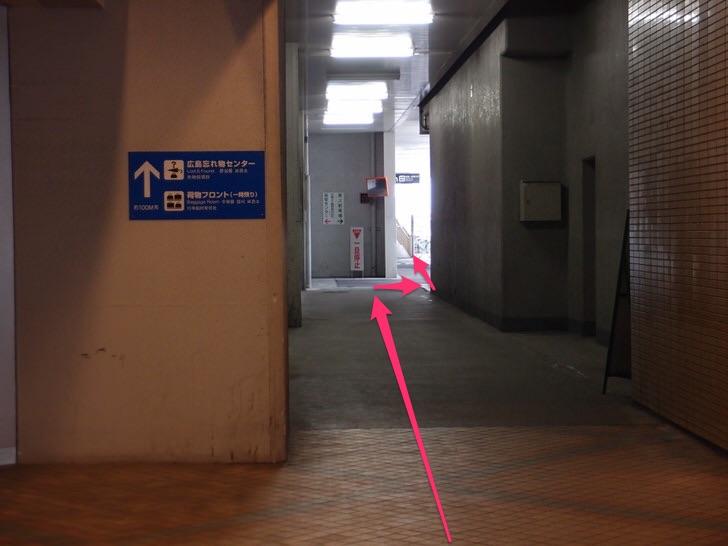 広島駅の荷物一時預かり所