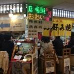 広島駅ビル2階の食堂街もかなり賑やかで活気づいてる