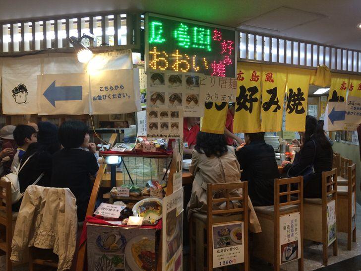 広島駅ビル2階の食堂街